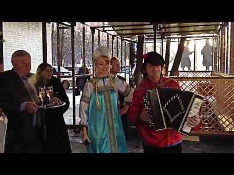 Проведение свадьбы в русских традициях с баяном!