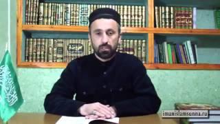 Акида ат Тахавия  урок 1 на Лезгинском яз