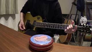 家入レオ-Iamfoolish~guitarcover~フルコードY3M12
