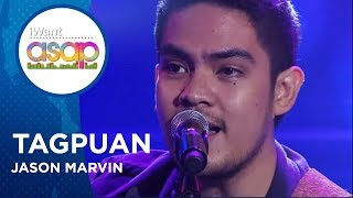 Jason Marvin   Tagpuan | IWant ASAP Highlights