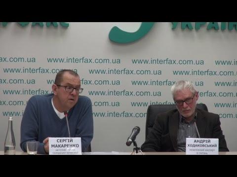 """Трансляція  прес-конференції на тему """"Медична реформа в гемодіалізі потрібна ще вчора"""""""