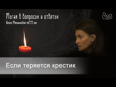Наталья бучинская молитвы
