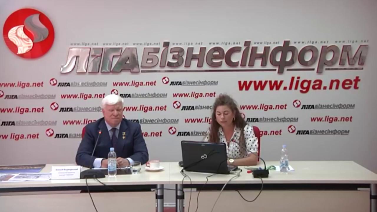 Конференція генерального директора компанії НІБУЛОН Олексія Вадатурського (ВІДЕО, ОНОВЛЕНО). ЧАСТИНА 1