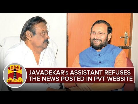 Vijayakanth-as-CM-Candidate--Prakash-Javadekars-Assistant-Refuses-the-News-Posted-in-Pvt-Website-09-03-2016