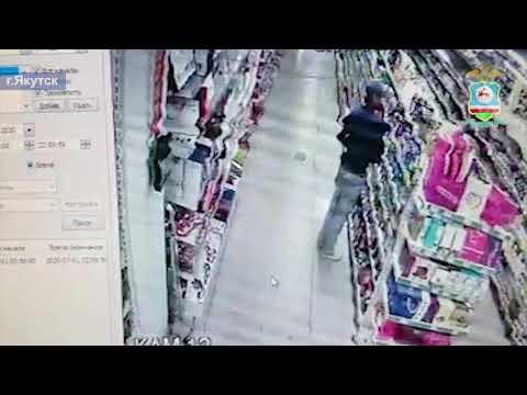 Житель Якутска совершил кражу в продуктовом магазине