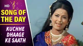 Kuchhe Dhaage Ke Saath Jise Bandh - Title Song - Moushmi - Vinod Khanna - Bollywood Songs