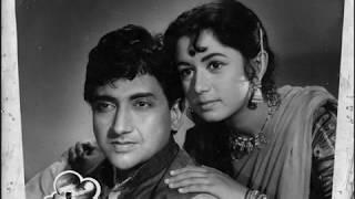 Chaand Ko Dekho Ji Mohammad Rafi Lata Mangeshkar Film