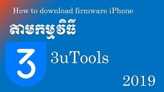 ios 13 download 3utool - TH-Clip