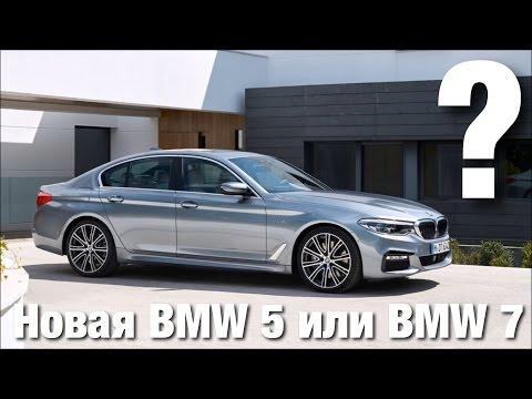 Bmw  7 Series G11 Седан класса F - тест-драйв 5