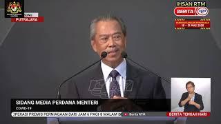 Sidang Media Khas YAB Perdana Menteri, 23 Mac 2020