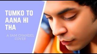 Jai Ho Song: Tumko Toh Aana Hi Tha Full Audio   - YouTube