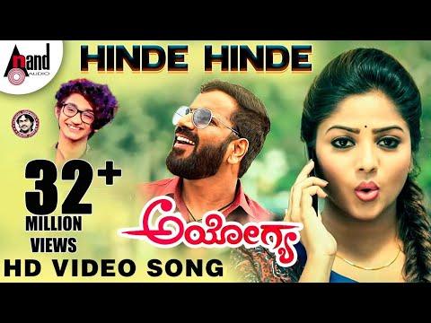 Download Ayogya   Hinde Hinde Hogu   New HD Video Song 2018   Sathish Ninasam   Rachitha Ram   Arjun Janya Mp4 HD Video and MP3