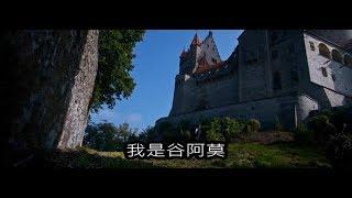 #615【谷阿莫】5分鐘看完2017劉德華偷東西的電影《俠盜聯盟》