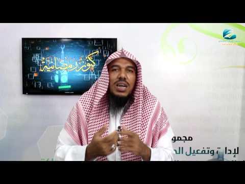 كنوز رمضانية (20) | باللغة الروهنجية | صلاة التهجد | للشيخ محمد أيوب سعيدي