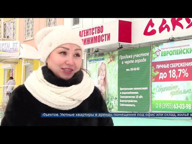 Агентству недвижимости «Сакура» - 29 лет!