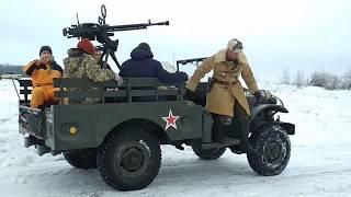 Часть 1 Соколово Украина  2018 Реконструкция 75 лет Подготовка Наш приезд Наши и немецкие позиции