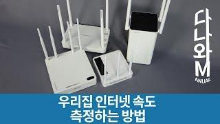EFM ipTIME N704BCM 유무선공유기_동영상_이미지