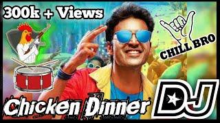 Chill Bro Dj Song|Pubg songs Dj Remix|Telugu DJ remix songs|Dj remix songs|Dj songs Telugu|DJ vamsi