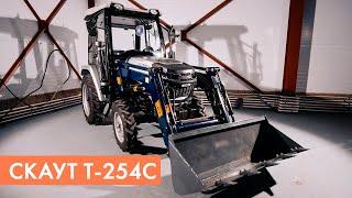 Обзор трактора СКАУТ Т-254С