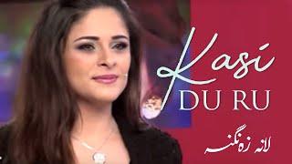 Kurdish singer - Lana Zangana - Evin Aso - Jinu Jiyan - Kasi du ru - 2013 - HD