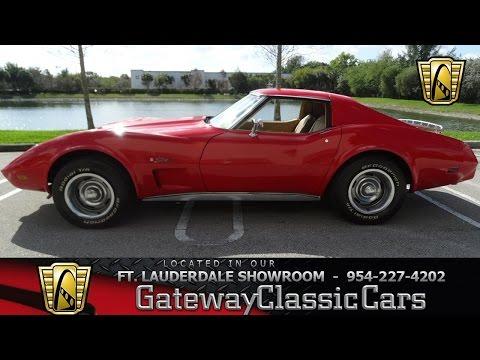 Video of '76 Corvette - KOIR