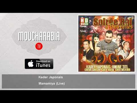 music kader japoni mamma mia mp3