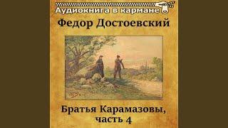 Коля Красоткин