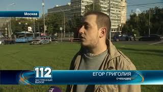 Авария с участием полицейских произошла в Москве