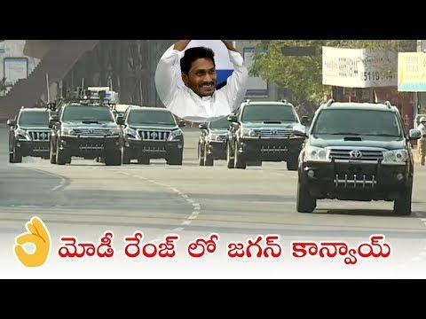 AP CM YS Jagan Mohan Reddy Convoy from Begumpet Airport to Raj Bhavan | Top Telugu Media