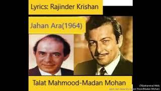 (78)Jahan Ara(1964)Main Teri Nazar Ka Suroor Hoon(Madan