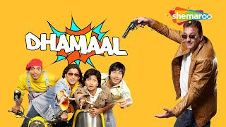 Dhamaal (2007) (HD) Hindi Full Movie – Ritesh Deshmukh – Arshad Warsi – Javed Jaffrey – Sanjay Dutt