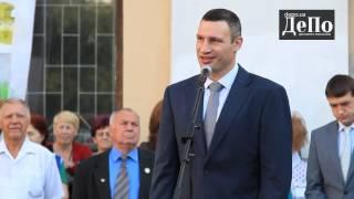 Мєр Киева Виталий Кличко поздравлял с 1 сентября