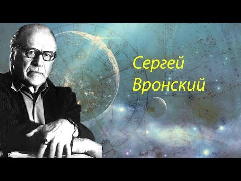 Астрология онлайн программа