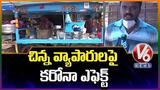Corona Impact on Small Businesses | Nalgonda | V6 News