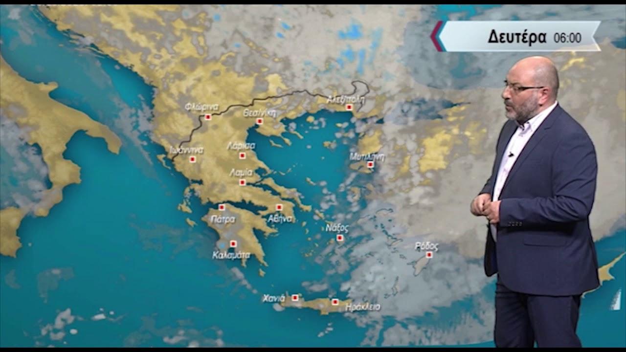 ΔΕΛΤΙΟ ΚΑΙΡΟΥ με τον Σάκη Αρναούτογλου | 23/10/2020 | ΕΡΤ