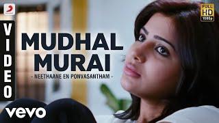 Mudhal Murai Video  Sunidhi Chauhan