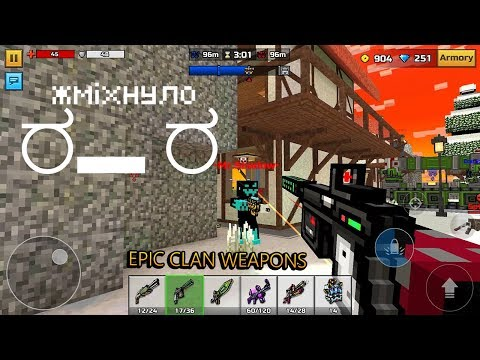im trash Pixel GuN 3D - Epic Clan Weapons Gameplay in Clan Siege Battle