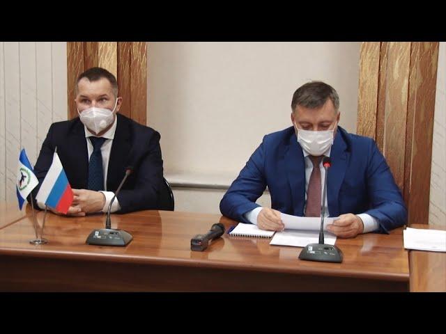 Назначение в министерстве здравоохранения Иркутской области