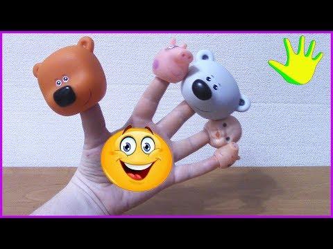 Семья Пальчиков с Мимимишками Свинкой Пеппой и Пупсиком - песенка для малышей