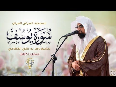 moatazmahmoud1's Video 167198487100 6xwC6Vpz47U