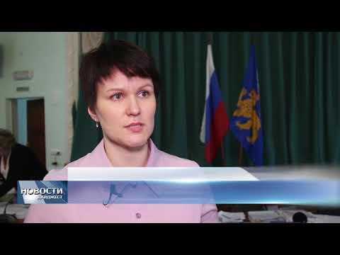 Новости Псков 27.02.2020/Псковские депутаты расформировали три комитета гордумы
