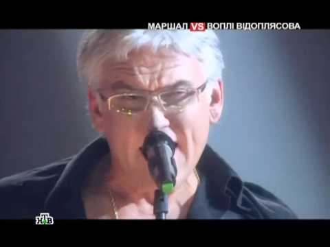 Александр Маршал - Moscow Calling