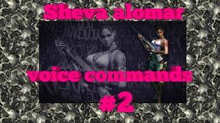 Re5: sheva alomar voice commands #2
