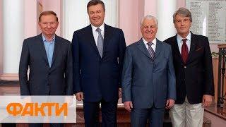 Что обещали президенты Украины за все время фото