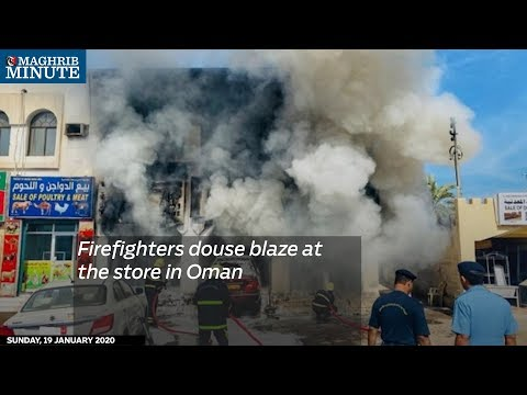 Firefighters douse blaze at the store in Oman