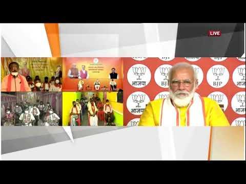 🔴PM Narendra Modi's interaction with BJP Karyakartas of Andaman and Nicobar Islands live