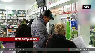 В Алматы остро не хватает инсулина короткого действия для льготников