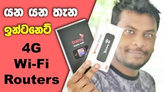 Dialog Mobile Broadband Devices 🇱🇰