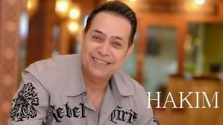 موال طيره حكيم Hakim life