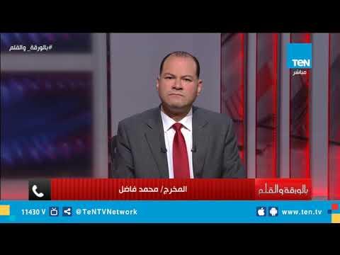 """محمد فاضل يعلق على نجاح """"مافيا"""" لمحمد رمضان"""